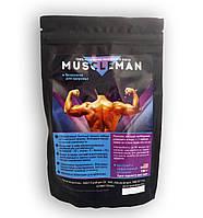 Порошок Muscleman для наращивания мышечной массы, жирозжигатель МускулМен - спортивное питание muscleman