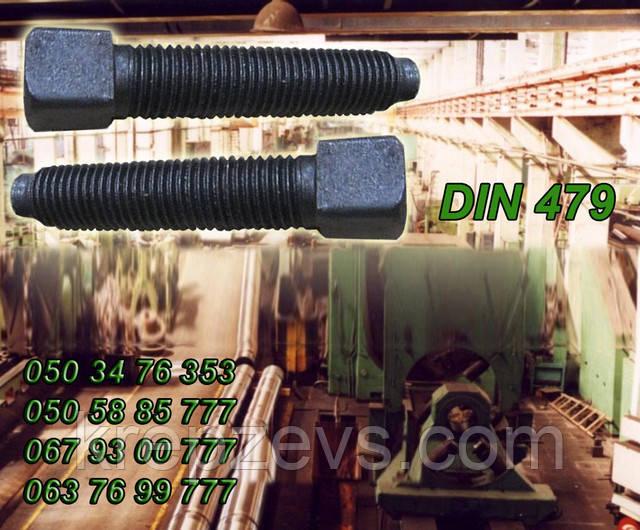 Винты DIN (ГОСТ) | Фотографии принадлежат предприятию ЗЕВС®