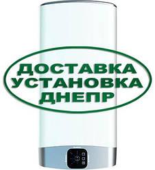 Водонагреватель Ariston ABS VELIS EVO PW 50 литров/ 1,5/2,5кВт / ТЭНы мокрые/ 776х506х275/ плоский