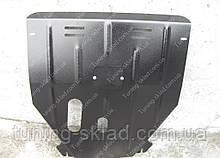Захист двигуна ЗАЗ Ланос (сталева захист піддону картера ZAZ Lanos)