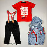 Комплект футболка, штаны, подтяжки, жилет красный concept Турция 86 (р), фото 2