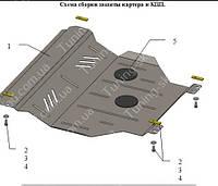 Защита двигателя ЗАЗ Сенс (стальная защита поддона картера ZAZ Sens)