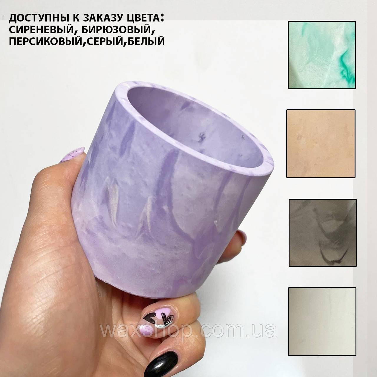 Кашпо пустой, форма цилиндр  6/8см, емкость для свечей, кашпо для растений, гипсовый стакан