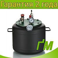 Автоклав Утіх-8 (на 8 банок) + подарунок