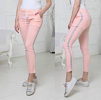 Женские розовые брюки с серебристыми лампасами, фото 1