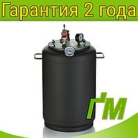 Автоклав Утіх-24 (24 банки) + подарунок