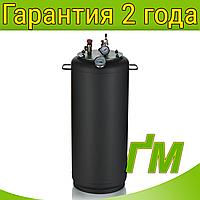 Автоклав Утіх-40 (на 40 банок) + подарунок