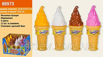 """Мильні бульбашки 88973 (12уп за 12шт)""""Морозиво"""", 100мл, в боксі (ціна за бокс)"""