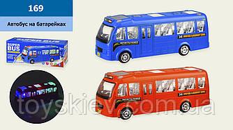 Автобус батар. 169 (72шт|2) 2 цвета,свет, звук, в коробке 28*9*10,5 см, р-р игрушки – 27*8.5*10 см