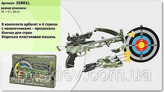 Арбалет 35881L (12шт) мішень, стріли-присоски, в коробці 45*29*7см