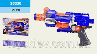 Бластер батар. SB330 (24шт 2) поролон.кулі, в коробці 41*9*26 см, р-р іграшки – 34 см