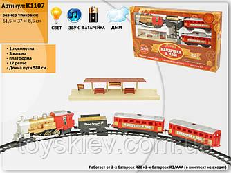 """Железная дорога """"МАНДРIВКА В ЧАСI"""" K1107 (8шт) свет, звук, дым, в украинской коробке 61,5*37*8,5 см,"""