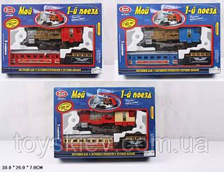 Железная дорога батар. 0608|11|14 PLAY SMART (24шт) звук, дым, свет, 3 вида, в коробке 38*26,5*7см