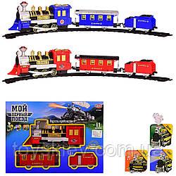 Железная дорога батар. 0644|46 PLAY SMART (24шт) звук, дым, свет, 2 вида, в коробке 39*29*7см
