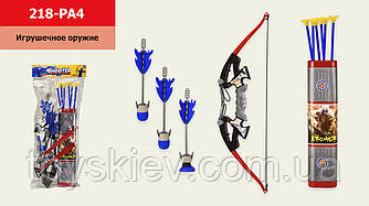 Лук и стрелы 218-PA4(72шт 2) в пакете 26*6*60 см, р-р игрушки – 64 см