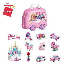 Конструктор пластиковий Qman 2905 Замок принцеси, в валізі на колесах