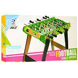 Футбол 1073A деревянный, на штангах, 73,5 х 36 х 13 см, шкала ведения счета, фото 2