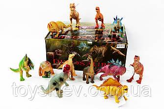 Животные резиновые K13 (12уп по 36шт|2)Динозавры,12 видов по 36 шт в боксе ,30*24*13см|цена за бокс|