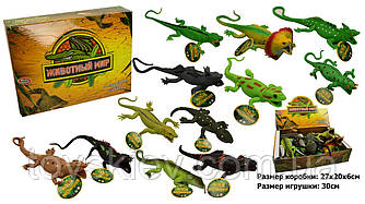 "Животные резиновые-тянучки 7207 (432шт|2)""Рептилии""12 шт в боксе|цена за 1шт|-27*20*6см, игрушка-30с"