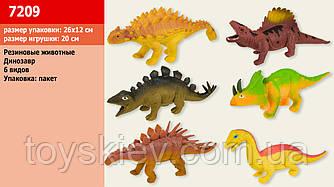 Животные резиновые-тянучки 7209 (432шт|2) Динозавры, 6 видов, игрушка-20см, в пакете 26*12см