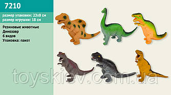 Животные резиновые-тянучки 7210 (432шт|2) Динозавры, игрушка-18см, в пакете 23*8см