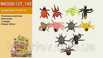 Животные резиновые-тянучки W6328-127|145 (1200шт|2) насекомые, 14 видов, 5-7см, 100шт в дисп.боксе 2