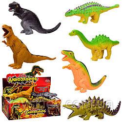 Животные резиновые-тянучки W6328-131|121|217|109|132|209 (36уп по 6шт|2)динозавры, шарики,размер изд
