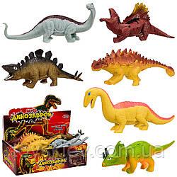 Животные резиновые-тянучки W6328-207|206|137|149|221|155 (36уп по 12шт|2)динозавры,шарики, размер из