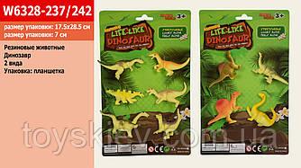 Животные резиновые-тянучки W6328-237|242  (240шт|2)2 планшетк микс видов динозавриков, размер игрушк