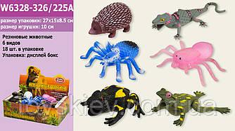 Животные резиновые-тянучки W6328-326|225A (24уп по 18шт|2) 6 видов по 18шт в боксе 27*15*8,5*см |цен