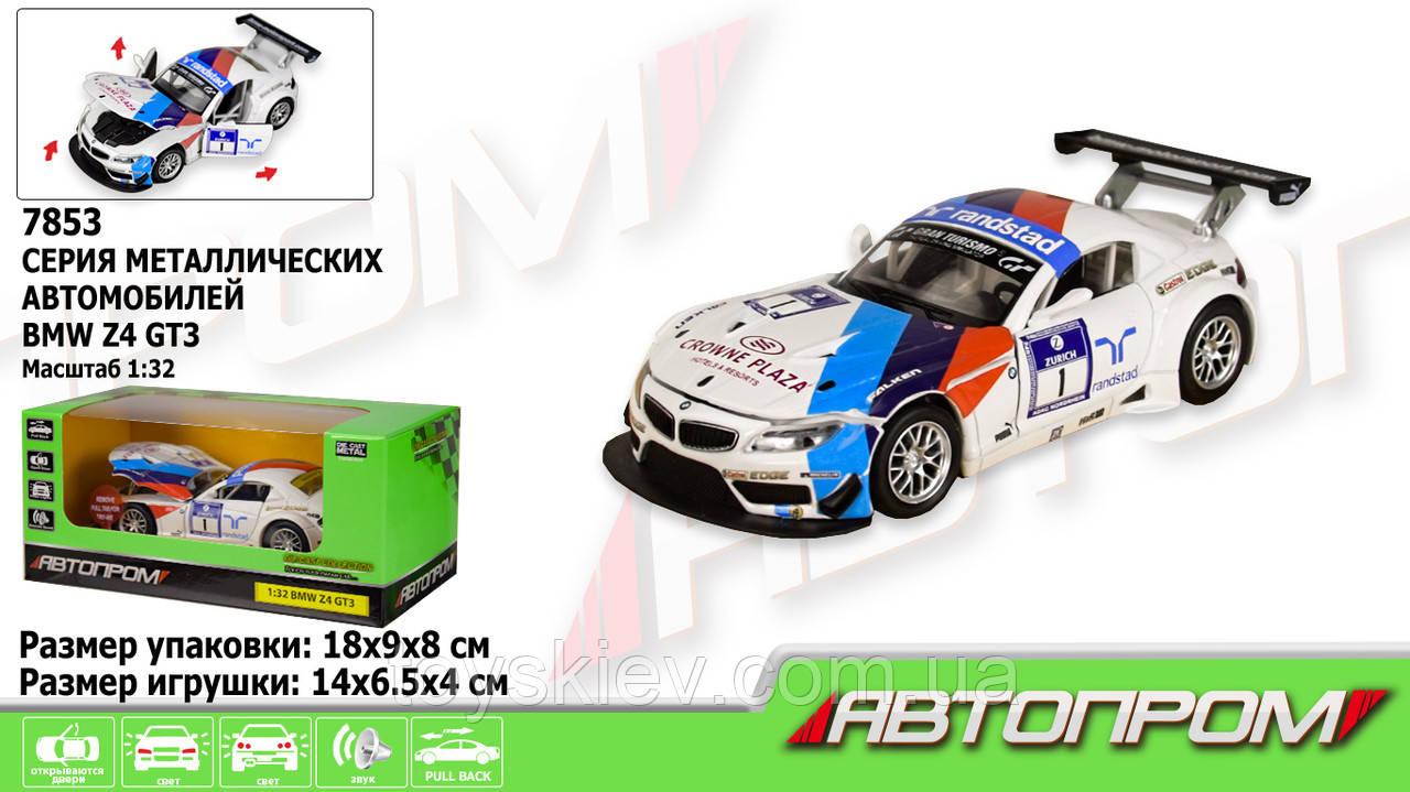 """Машина метал. 7853 (68349C) (48шт 2) """"АВТОПРОМ"""",1:32 BMW Z4 GT3 світло,звук,в коробці 18*9*8см"""