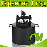 Автоклав ЧС-8 Люкс (гвинтовий на 8 банок) + подарунок