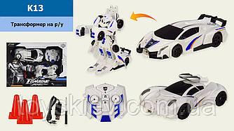 Робот 2 в 1 акум.р|у K13 (8шт|2) світло,звук,в коробці 44,5*10*33см, р-р іграшки– 23*10.5*6.5 см