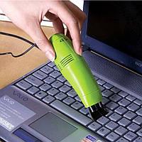 Гаджет для компьютера, USB-гаджет, USB-пылесос
