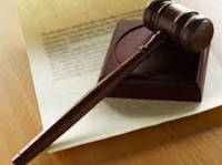 Исполнения решения суда