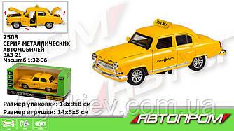 """Машина метал 7508 (72шт 2) """"АВТОПРОМ"""",1-32-36 ГАЗ 21 ТАКСІ,світло,звук,в коробці 18*8*8см"""