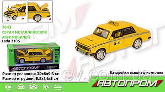 """Машина метал 7643 (72шт 2)""""АВТОПРОМ"""",1:32-36 Lada 2106, батар.,світло,звук,об.двері,в кор. 19*8,5*8"""