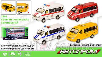 """Машина метал 7644 (36шт 2)""""АВТОПРОМ"""",1:32-36 Газель,4 кольори, батар.,світло,звук,об.двері,в кор. 20*"""