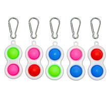 Брелок игрушка антистресс Поп Ит - Симпл Димпл на 2 пупырки, сенсорная игрушка антистресс, попит (ST)
