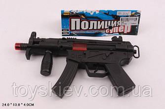 Оружие в пакете  1226(312шт|2)24*13*4см
