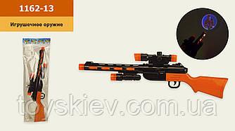 Ружье батар.  1162-13 (72шт|2) свет,звук, в пакете 20*64 см, р-р игрушки – 60 см