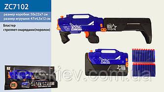 Бластер ZC7102 (12шт) стріляє поролон.снарядами, в об'явл. кор. 50*22*7см