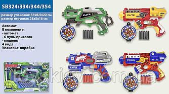 Бластер SB324 334 344 354 (48шт 2) 4 види, з поролон.снарядами, в коробці 33*22*6см