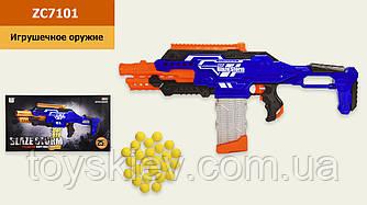 Бластер ZC7101 (6шт) стріляє кульками з піни для бластерів, іграшка - 67см, в кор. 67*9*35см