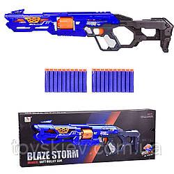 Бластер ZC7105-A (6шт) стріляє поролон.снарядами, 20 снарядів в комплекті, в кор 81.5*10.5*30 см,