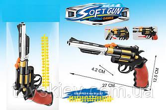 Пістолет HY103 (192шт 2) з гумовими кульками в пакеті 24*12см