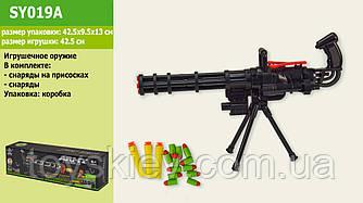 Кулемет з поролон.кулями SY019A (60шт 2) в коробці 43*13*9,5 см