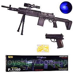 Автомат P. 1160 (12шт) світло,лазер,кульки,в коробці 86*21*9 см, р-р автомата – 82 см, р-р пістолета –