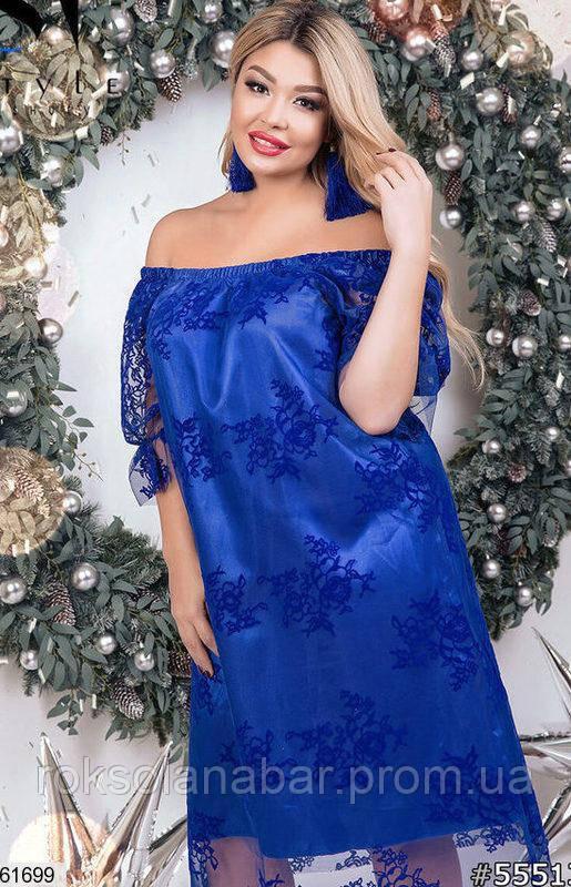 Женское атласное платье XL цвета электрик с флоковым рисунком