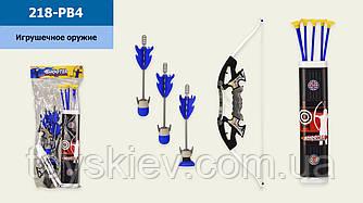 Лук і стріли 218-PB4(72шт 2)в пакеті 26*6*60 см, р-р іграшки – 64 см